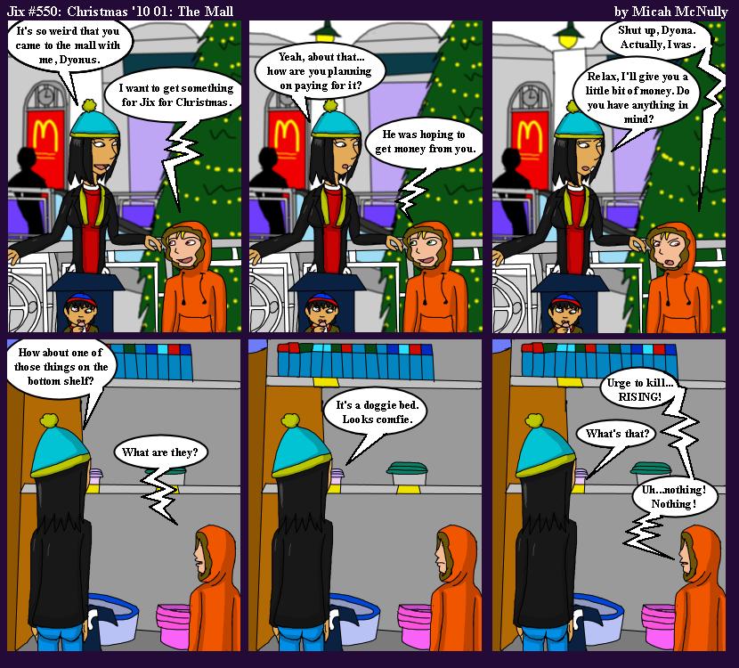 550. Christmas '10 01: The Mall